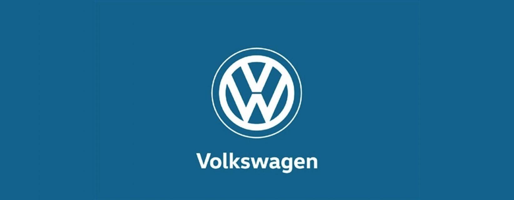 大众全新logo公布 立体质感秒变扁平化数字形象