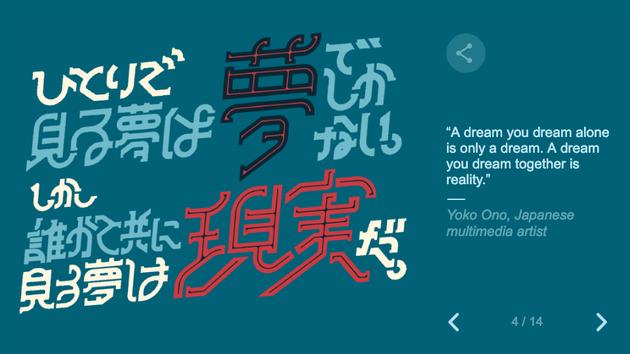 """""""我很重要"""":谷歌涂鸦13张女性名言庆祝国际妇女节"""