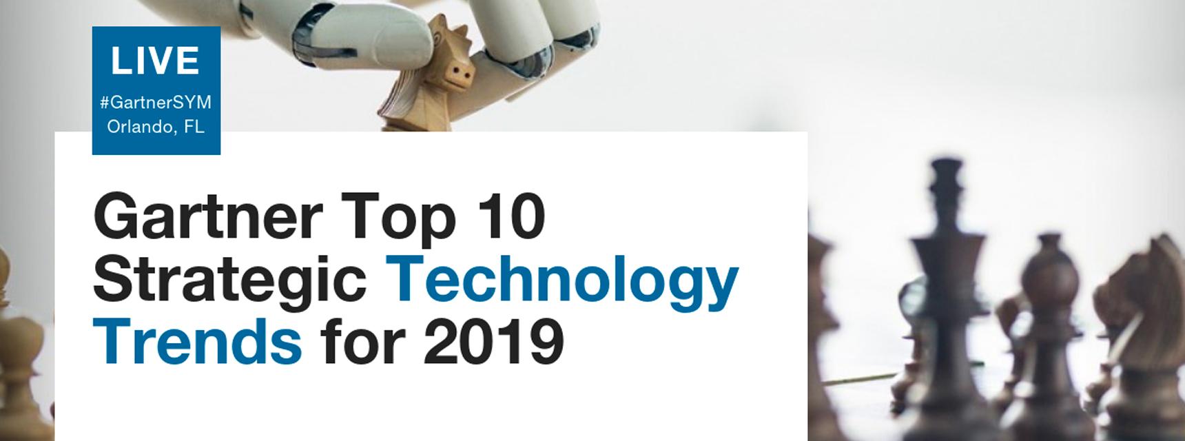 2019年十大数据与分析技术趋势