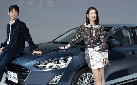 林依晨x林柏宏联袂出演福特汽车温情短片图片