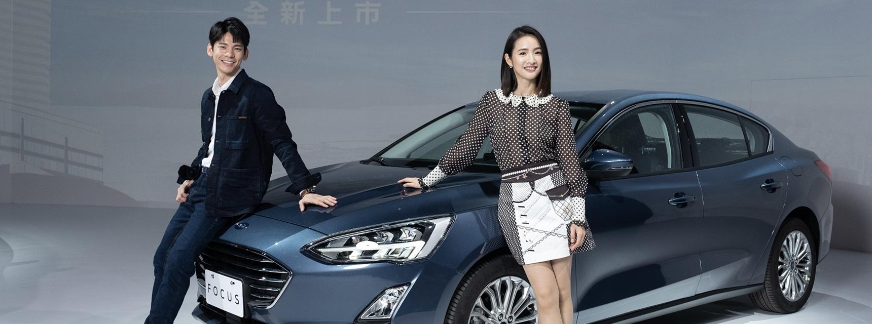 林依晨x林柏宏联袂出演福特汽车温情短片
