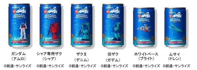 可口可乐乔雅咖啡推出联动40周年高达纪念罐